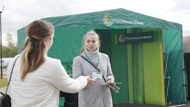 «Знай наших!»: Россельхозбанк принял участие в юбилейной ярославской аграрной выставке