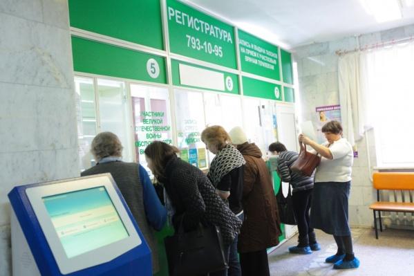 В поликлинике на Комсомольском проспекте могут снизить зарплаты уже в марте