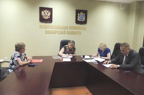 «Партия пенсионеров» и «Партия Роста» выдвинули кандидатов на пост главы Самарской области