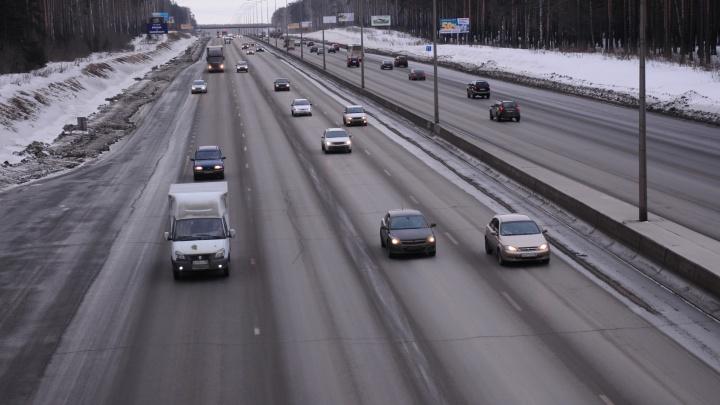 Отменят даже остановки автобусов: в понедельник на ремонт закроют Кольцовский тракт
