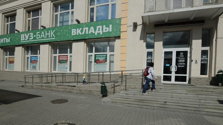Екатеринбурженка попала в чёрный список банков из-за долгов двойника из Пензы