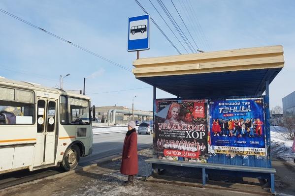 Пенсионеры смогут получить 60 купонов в месяц на проезд в автобусах