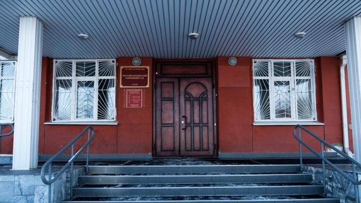 С экс-директора пермского филиала банка взыскали 5 миллионов рублей за взятку от клиента