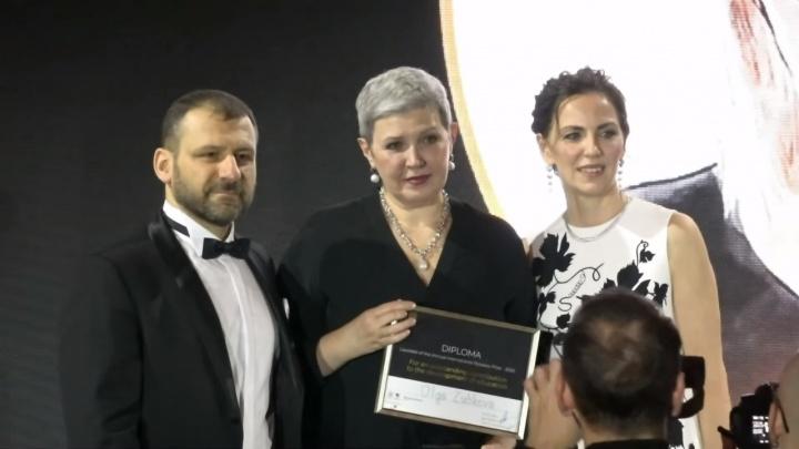 Пермячка получила международную премию в 100 тысяч долларов