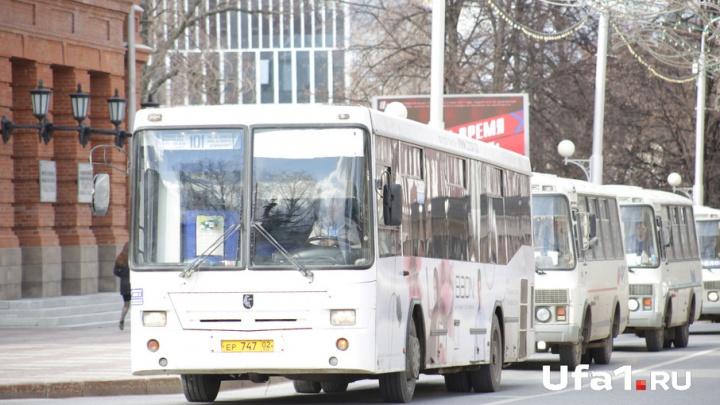 Уфимцы выступили против изменения автобусного маршрута