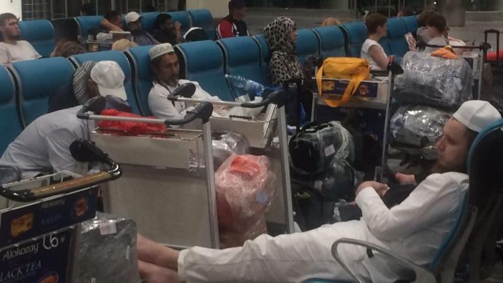 Туроператорам Башкирии могут запретить организовывать паломнические поездки