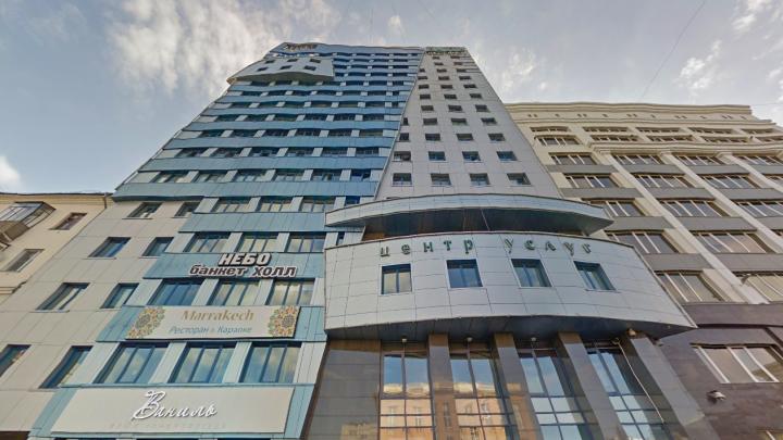 «Было письмо о бомбе»: силовики проверили офисную высотку в центре Челябинска