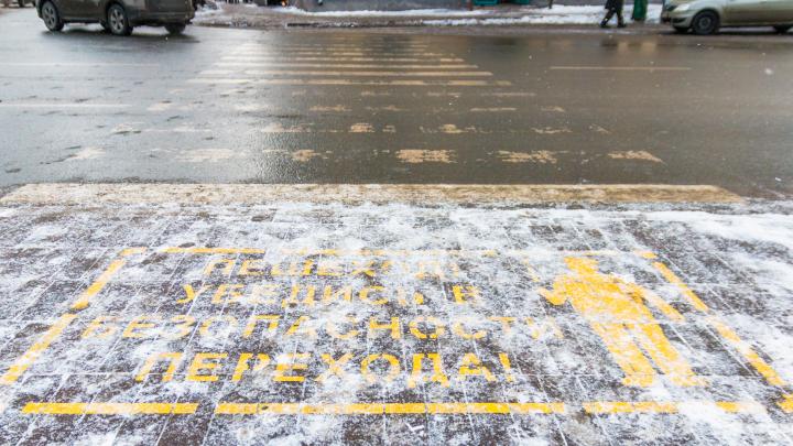 На Физкультурной появится новый пешеходный переход