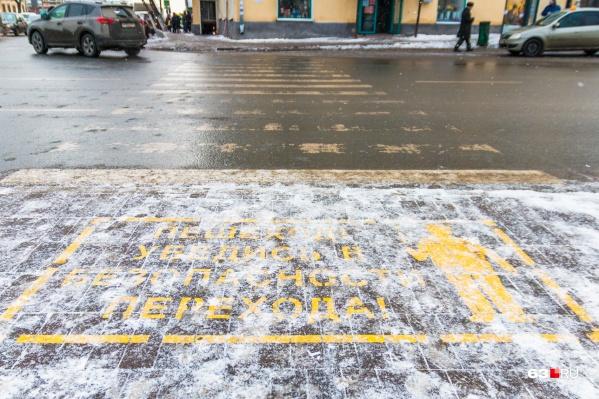 Горожане считают, что новый пешеходный переход на этом участке давно необходим