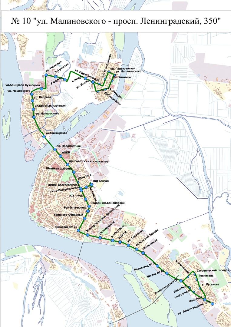 Схема измененного маршрута №10