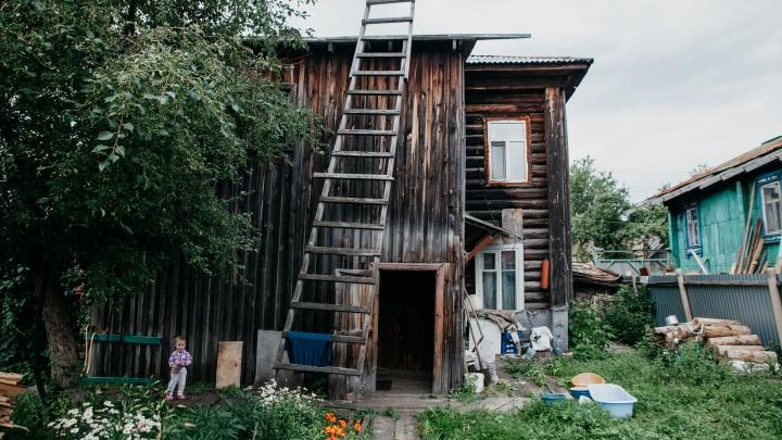 Сносите сами: чиновники предложили тюменцам самостоятельно разобрать аварийный дом