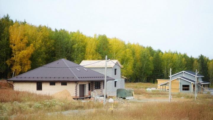 Жители Екатеринбурга посчитали, где наиболее выгодно построить загородный дом