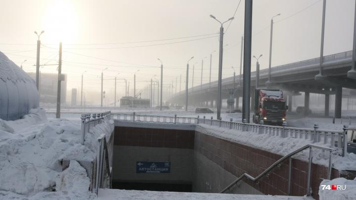 Отморозились с ремонтом сетей: СК решит вопрос об уголовном деле из-за перебоев с отоплением на ЧМЗ