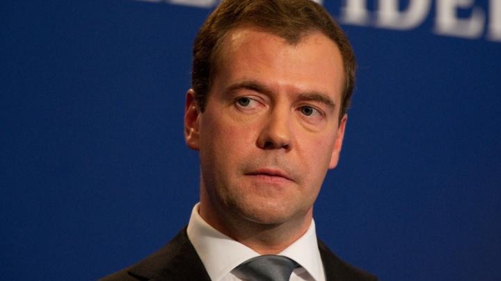 Дмитрий Медведев поздравил старейший театр Самарской области с юбилеем
