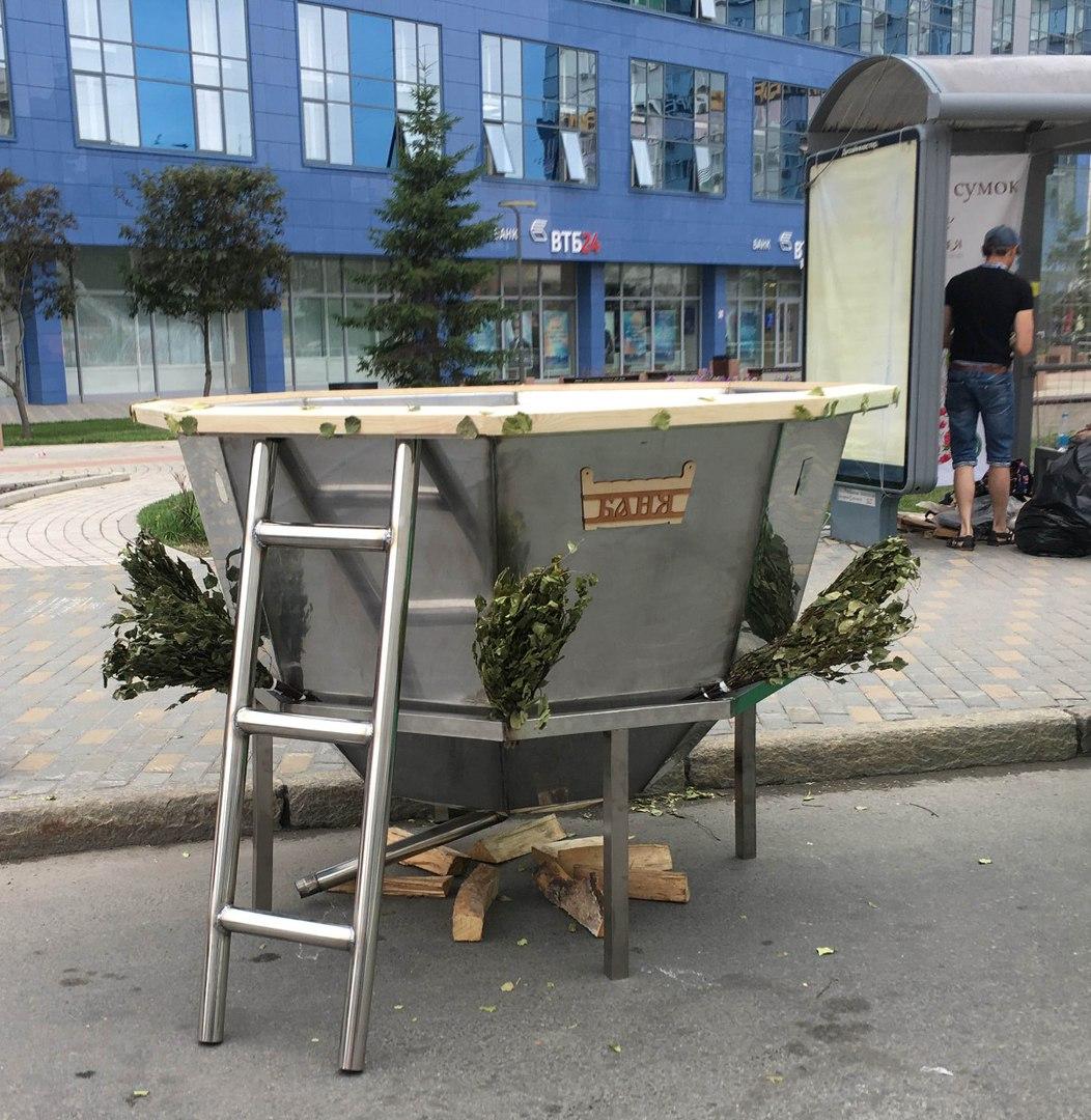 Банный чан от новосибирских производителей тоже присутствовал на праздновании Дня города