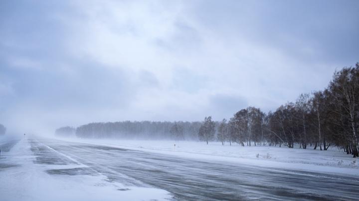 Сильный ветер надвигается на Красноярск