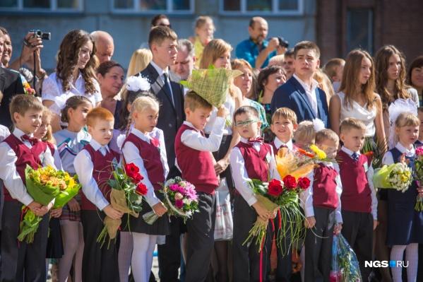 Школьные линейки в этом году пройдут традиционно 1 сентября