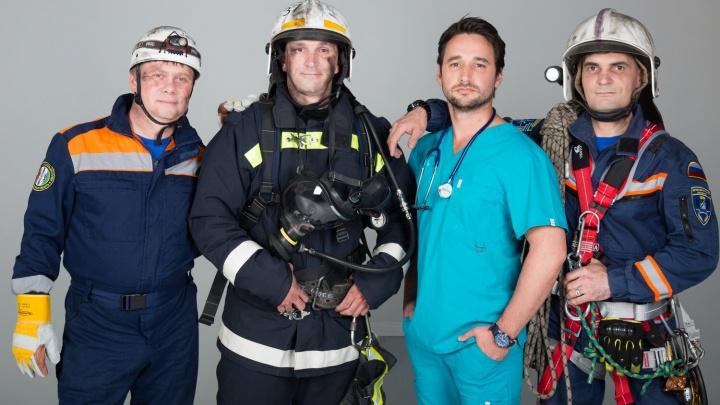 «Спасать могут не только они»: мужчины-герои снялись в душевной фотосессии