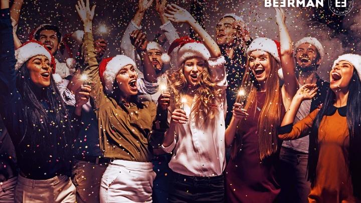 Четыре ресторана под брендом Beerman установят щедрые предложения на напитки в сезон корпоративов