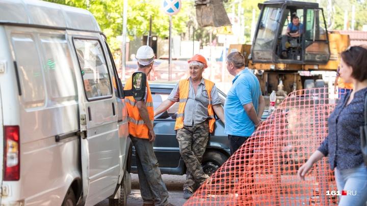 С 25 июля на двух улицах в Советском районе Ростова ограничат движение транспорта