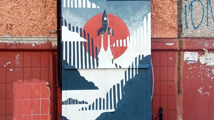 На Тополинке появилась космическая ракета конструктора Королёва