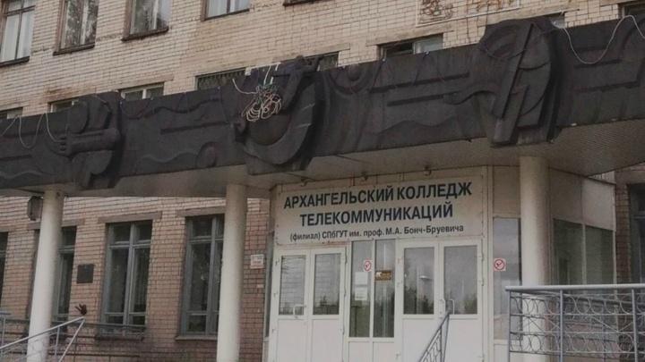 «Ростелеком» принял участие в дне открытых дверей Архангельского колледжа телекоммуникаций