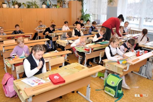 В новом учебном году дети будут учиться пять дней в неделю