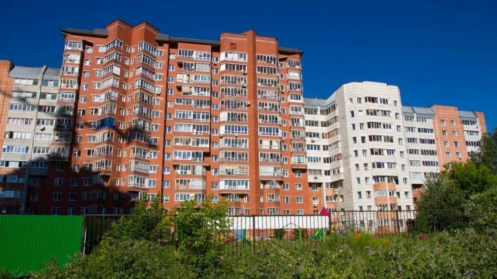 Эксперты подсчитали, как долго нужно копить на покупку квартиры среднестатистической пермской семье