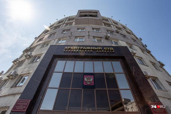 Иск Духовно-просветительского центра к компании «ЧелябСтройКомплект» начали рассматривать в арбитражном суде области