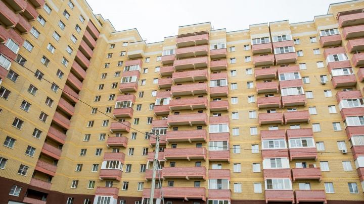 В Ярославской области ипотечный бум: сколько люди должны банкам