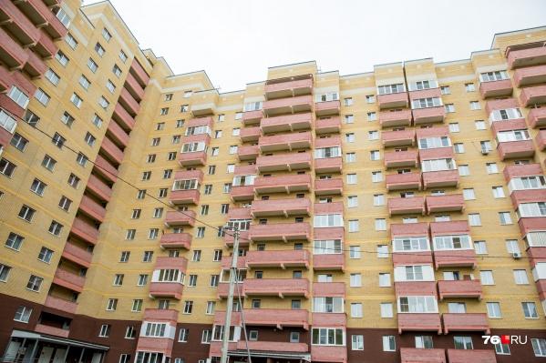 В этом году ярославцы активно покупают квартиры в ипотеку