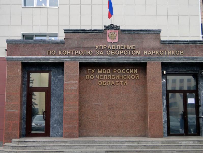 Подозреваемого задержали сотрудники управления по контролю за оборотом наркотиков ГУ МВД