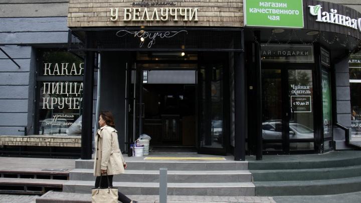 Владельцы Drovamuka откроют на Ленина кафе с римской пиццей имени известной актрисы