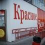 «Продавали рядом со школами»: в Челябинской области из магазинов «К&Б» убрали сигареты
