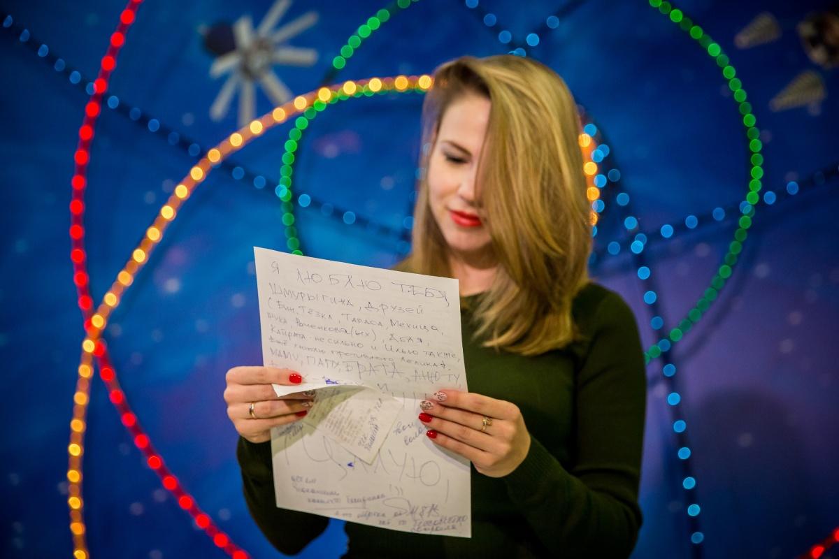 Десятки студентов нархоза написали себе письма в 2007 году