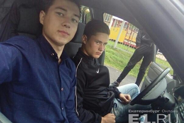 Трое уральских парней, которые исчезли по пути из Самары в Екатеринбург, вернулись домой невредимыми