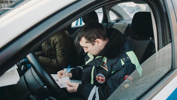 Тюменец за полгода получил 572 штрафа ГИБДД и не хотел их оплачивать