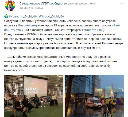 Ссылка н а  словах «Угадайте кто?» ведет на аккаунт Тимура Булатова