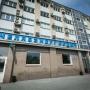 «Закат» наступает: главный по свету начал банкротить «Челябэнергосбыт» за долг в 3,5 млрд рублей