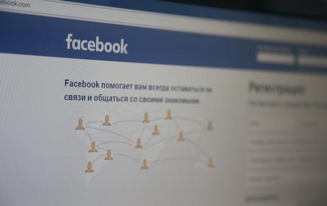 #Меняневзяли: известные уфимцы рассказали о своих карьерных провалах в Facebook