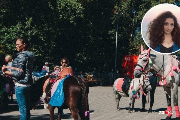 Мария Токмакова рассказывает о проблемах самовольного катания детей на лошадях и пони в центре города