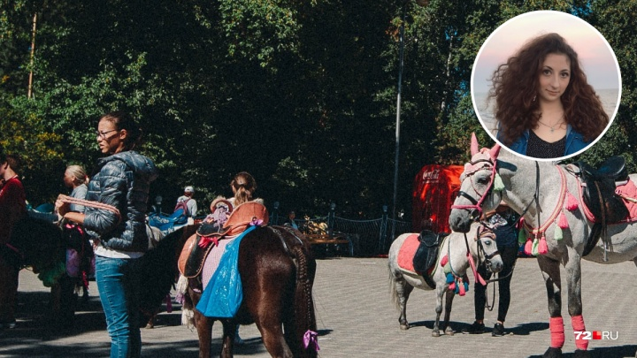 Центр города превратился в туалет для лошадей. Журналист 72.RU — о беспределе с прокатом животных