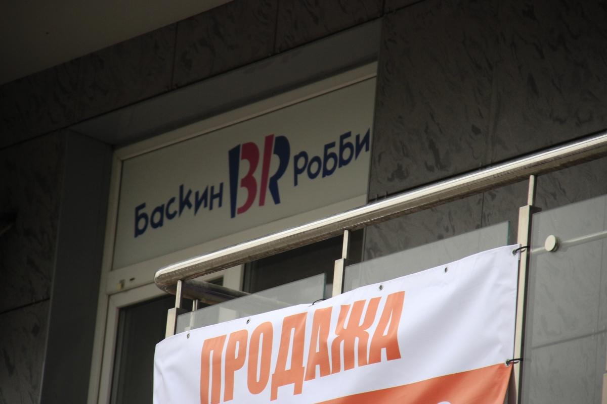 Сейчас владелец хочет продать помещение за 25 миллионов рублей