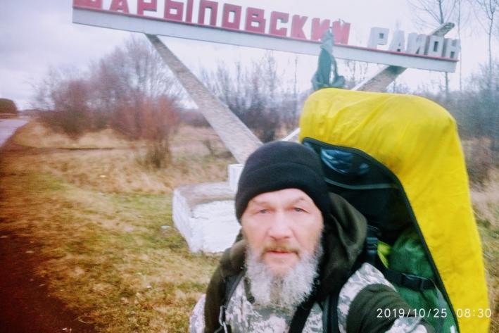 Путешественник намерен пройти по кругу России 40 тысяч км