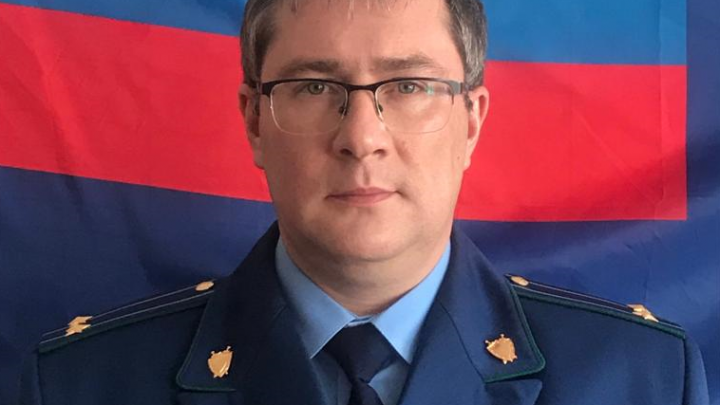 В Безенчукском районе назначили нового прокурора
