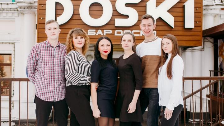 Закулисье вечеринок: сотрудники бара DOSKI честно рассказали о своей работе