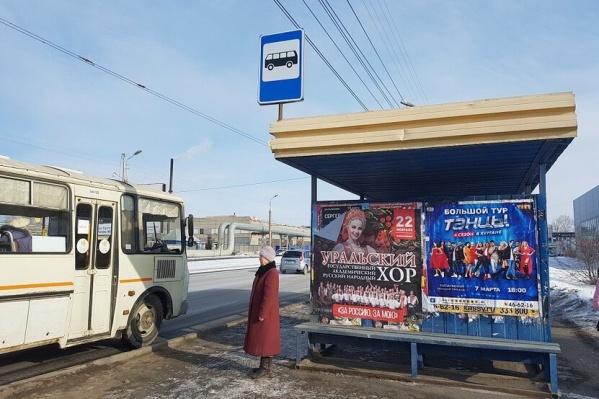 В 2019 году по вине водителей автобусов в Кургане произошло три аварии