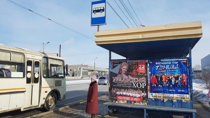 В Курганской области ужесточили требования к безопасности пассажирских перевозок