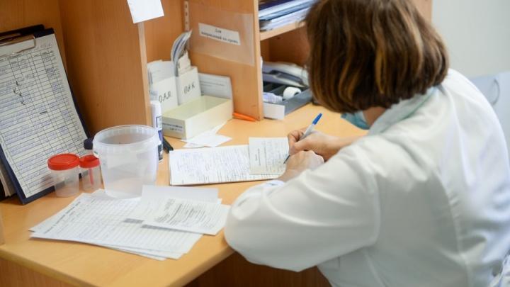 В Екатеринбурге шестерых детей госпитализировали с подозрением на корь