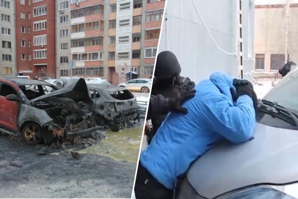 Машины поджигали 23 и 26 декабря. Через 2 дня поджигателей поймали полицейские